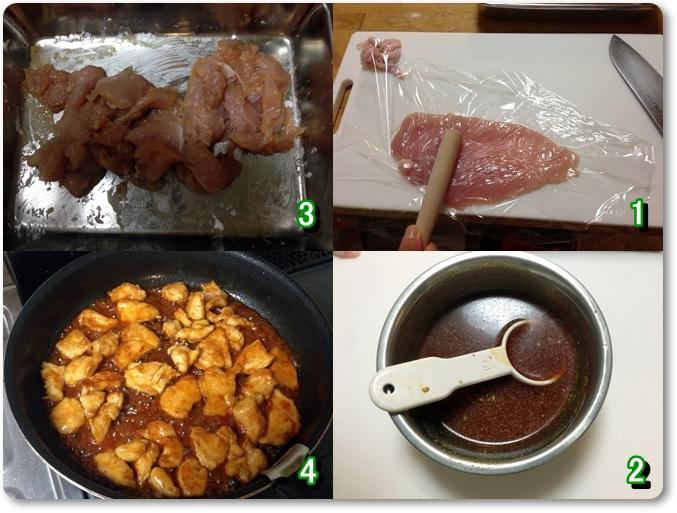 鳥をチリソースで煮る節約料理