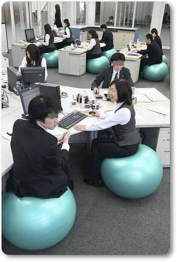 中野製薬のオフィス