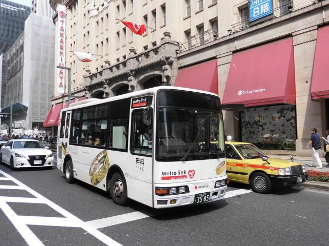 メトロリンクの上手な使い方|無料バスで、お得に東京観光