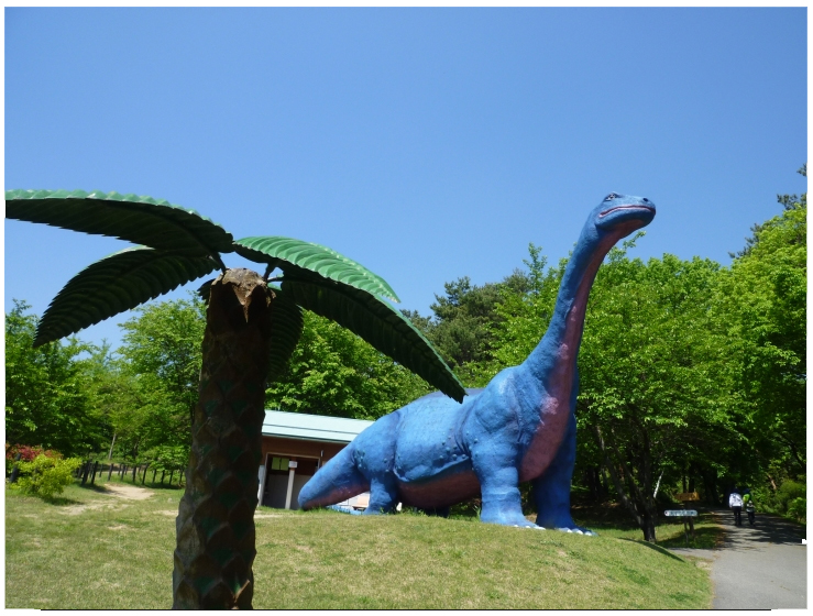 茶臼山恐竜公園・自然植物園