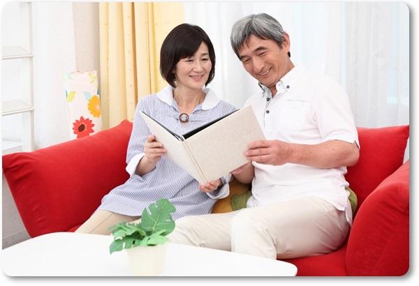 将来の年金が不安な方へ。確定拠出年金を利用のすすめ