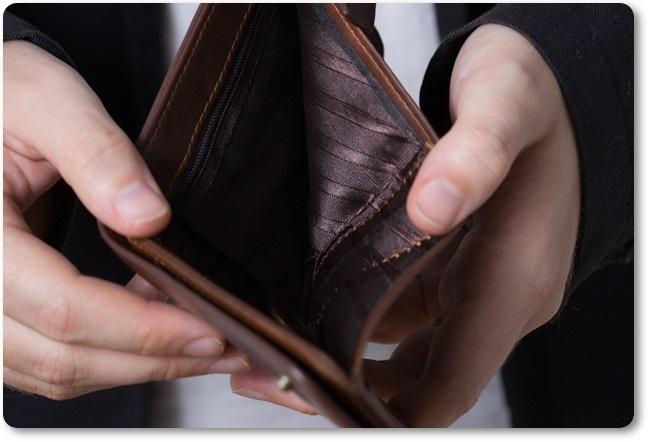 結婚ご祝儀のお金がない。借りてまで包むべきか?