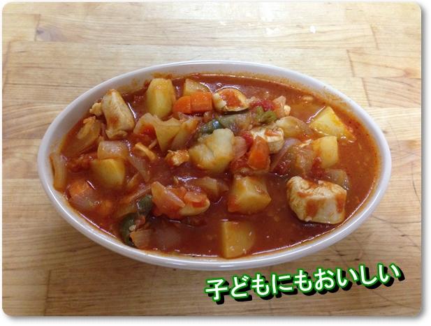 節約鶏胸肉トマト料理