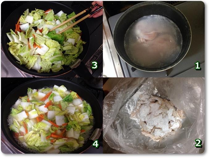 鶏胸肉と崩し豆腐の旨塩煮