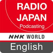 NHKオンラインのポッドキャスト
