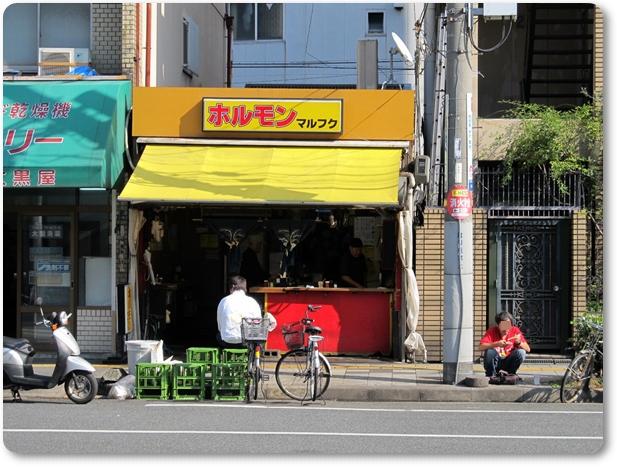 マルフクの店舗