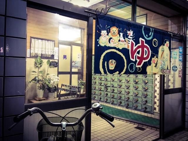ワンコインで楽しめる!東京のレジャーに銭湯をプラスしよう